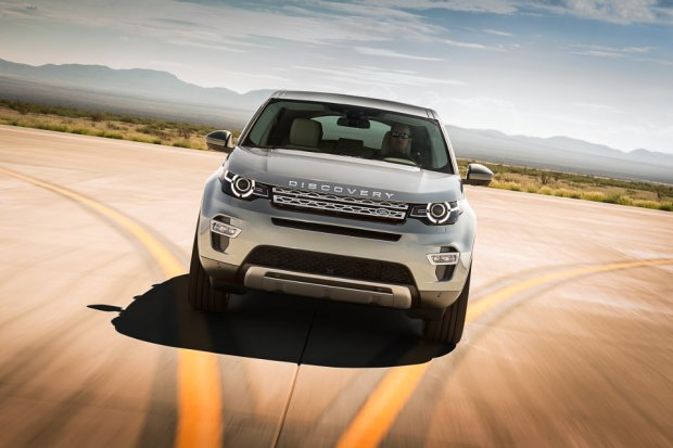 "Salon Pary� 2014 | Land Rover Discovery Sport | Baby ""Disco"""