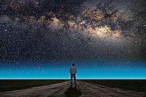 Gdzie są granice: ciała, Ziemi, Kosmosu