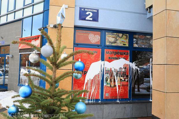53689785a2 SZYLD SKLEPU - Aktualne wydarzenia z kraju i zagranicy - Wyborcza.pl