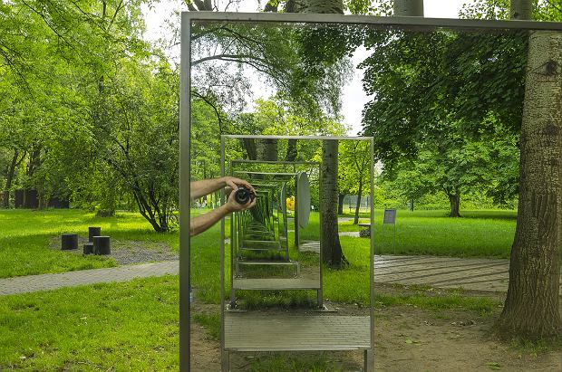 Krakowski Ogród Doświadczeń