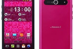 Fujitsu-Toshiba Arrows Z: wodoodporny telefon ze �wietnym aparatem