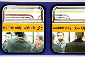 Iran pe�en sprzeczno�ci: podr�, kt�rej nie zapomnisz do ko�ca �ycia