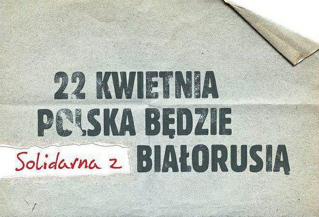 Plakat promujący koncert Solidarni z Białorusią