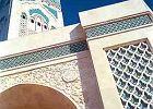 Cesarskie miasta Maroka