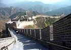 Chiny zacz�y grodzi� granic� z Kore� P�nocn�