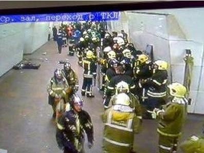 Strażacy i milicjanci na miejscu po eksplozji