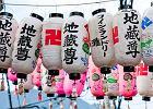 Japonia. Takie latarnie zapala si� m.in. podczas �wi�ta Zmar�ych / Fot. Shutterstock