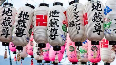 Japonia. Takie latarnie zapala się m.in. podczas Święta Zmarłych / Fot. Shutterstock