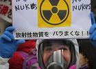 Sytuacja w elektrowni w Fukushimie gorsza ni� s�dzono