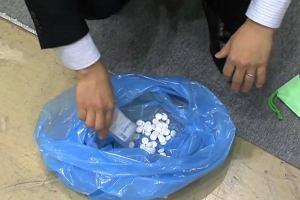 Tabletki z martwych p�od�w. Chi�ski lek na wytrzyma�o��