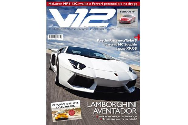 Magazyn V12 | Ju� w kioskach