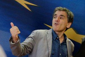 EBC krótko: Grecja spłaciła bieżące należności