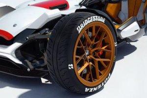 Salon Frankfurt 2015 | Honda 2&4 Concept | Silnik MotoGP w aucie