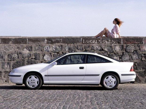 Opel Calibra | 25 lat wyj�tkowego coupe