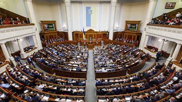 Parlament ukraiński