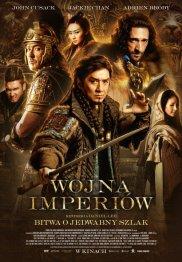 Wojna imperi�w - baza_filmow