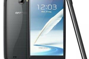 Tani smartfon Star N9500 z trojanem gratis - s� ch�tni?