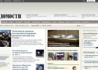 Rosyjski dziennik apeluje do internautów o umiar w komentarzach ws. Ukrainy