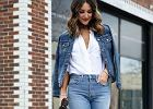 kurtka jeansowa damska