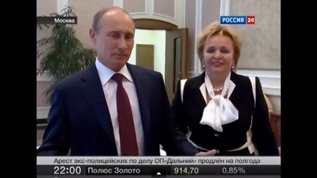 W�adimir i Ludmi�a Putinowie og�aszaj� rozw�d w czerwcu 2013 roku