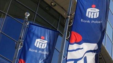 PKO BP dosta� zalecenie: wstrzyma� wyp�at� dywidendy. KNF chce przycisn�� banki ws. frankowicz�w?