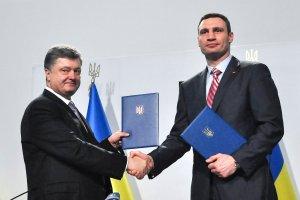 Dzień nominacji prezydenckich na Ukrainie: Kliczko rezygnuje, Tymoszenko składa obietnice [PODSUMOWANIE DNIA]