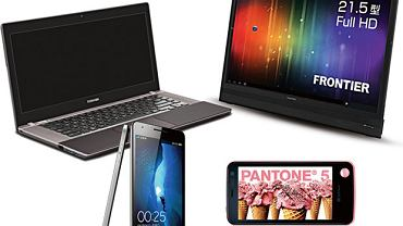 Azjatyckie rekordy techno: Sharp Pantone 107SH; Kouziro FT103; Oppo Finder; Toshiba U840W