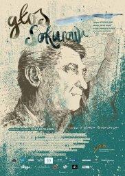 G�os Sokurowa - baza_filmow
