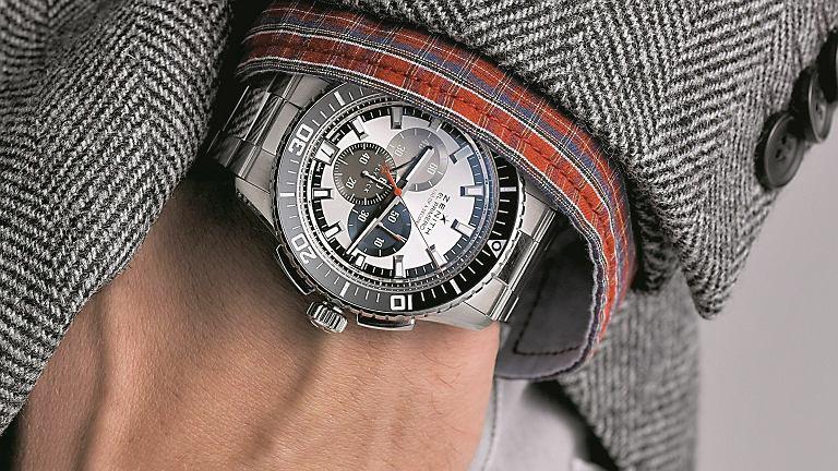072bc62dfbf01 Akademia stylu  prestiżowe zegarki