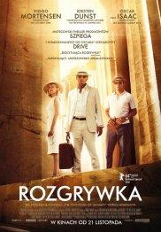 Rozgrywka - baza_filmow