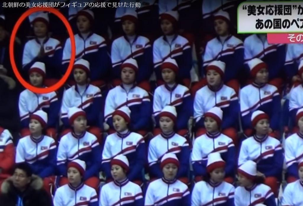Cheerleaderki z Korei Płn.