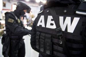 ABW – Agencja Bezpieczeństwa Wewnętrznego