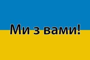 ''My z Wami'' - wielka manifestacja wsparcia dla Ukrainy