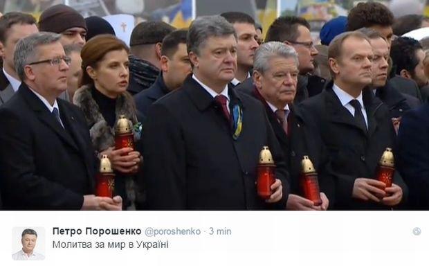 z17467772Q,Marsz-w-Kijowie.jpg