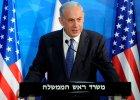 Ameryka�ski sennik. Ameryka na pasku Izraela?