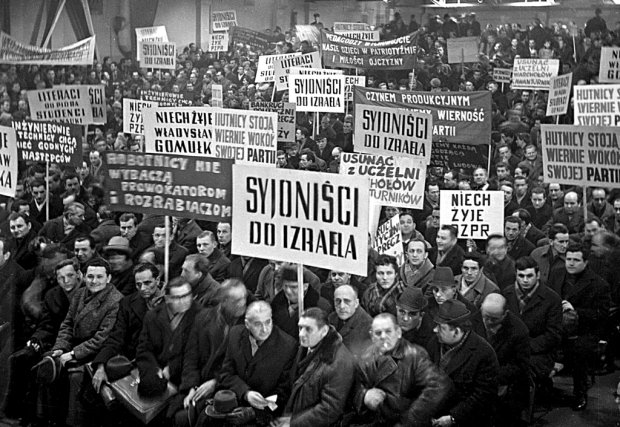 Znalezione obrazy dla zapytania marzec 1968 dworzec gdański