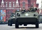Rosja dołoży w tym roku na zbrojenia 4 mld dol. Pomogą większe dochody z eksportu ropy naftowej i gazu