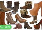 Br�zowe buty do 100 z� - ponad 50 propozycji!