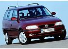 OPEL Astra Kombi 91-94, rok produkcji 0, kombi, widok przedni prawy, samoch�d 5-drzwiowy, kolor bordeaux (czerwony ciemny)
