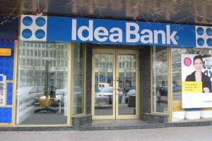 Idea Bank Ukraina zamyka cz�� oddzia��w. Du�a strata.