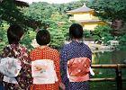 Podróże Marzeń: Japonia