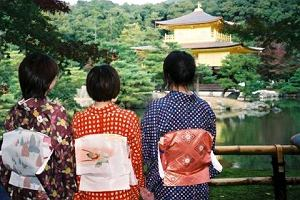 Podr�e Marze�: Japonia