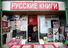Co czyta Rosja