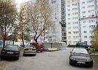 Chc� postawi� dziesi�ciopi�trowy blok tu� obok ich domu