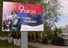 Bohaterscy nazi�ci zamiast Armii Czerwonej na plakacie z okazji Dnia Zwyci�stwa. Projektantk� ju� zwolnili