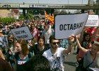 Antyrz�dowe manifestacje w Macedonii. Demonstranci domagaj� si� dymisji premiera