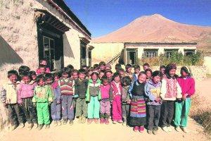 Niezwyk�e �ycie Tasziego Ceringa. Historia tybeta�ska
