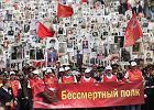 Sierp i młot gwałcą swastykę, czyli jak Rosjanie szykują się do obchodów Dnia Zwycięstwa