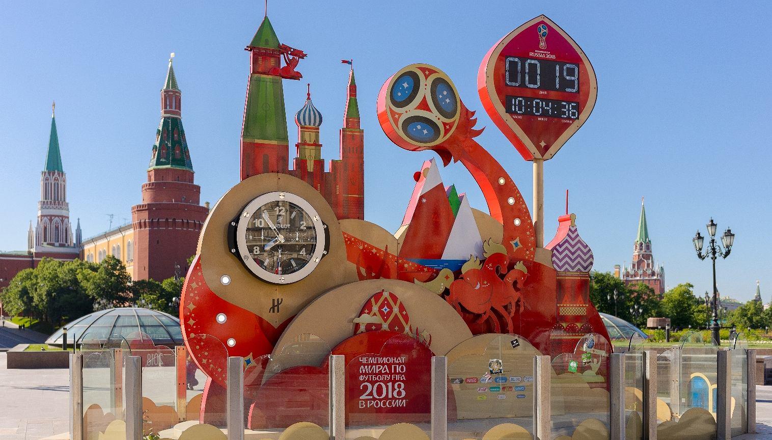 Mundial w Rosji rozpoczyna się 14 czerwca