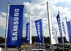 Samsung bije kolejny rekord. Stworzył właśnie największy dysk SSD o zawrotnej szybkości